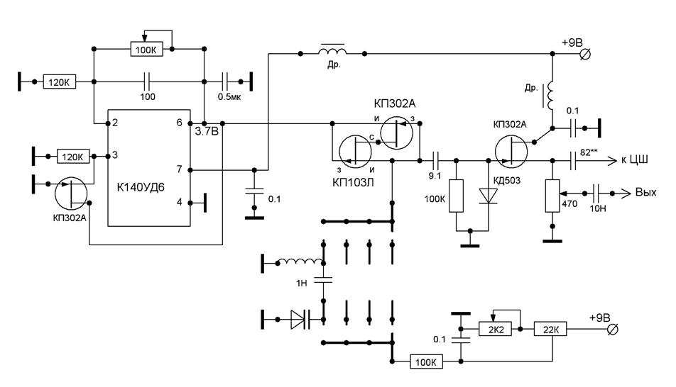 Схема генератора заимствована
