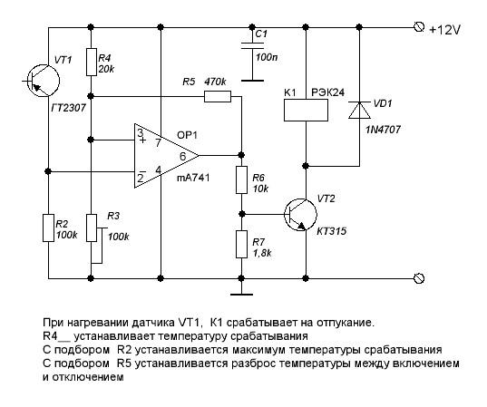Регулятор температуры для котла своими руками на микросхеме 393 21