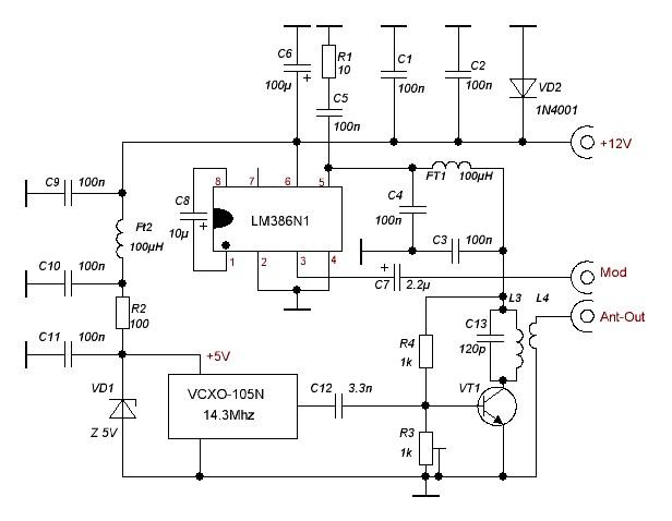 Схема микромощного передатчика