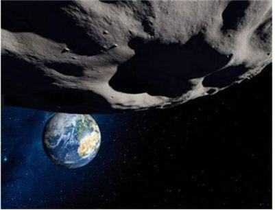 Огромная астероида