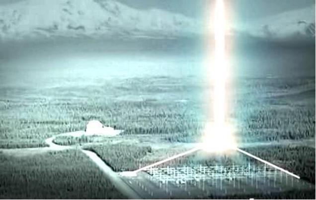 Американская установка HAARP зажгла небо...