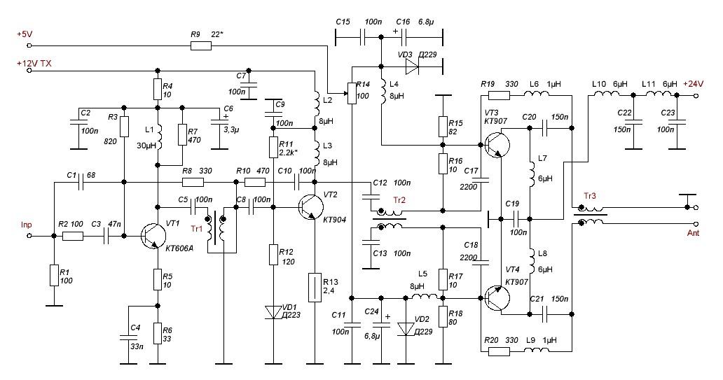 Схема УМ 200 Ватт на
